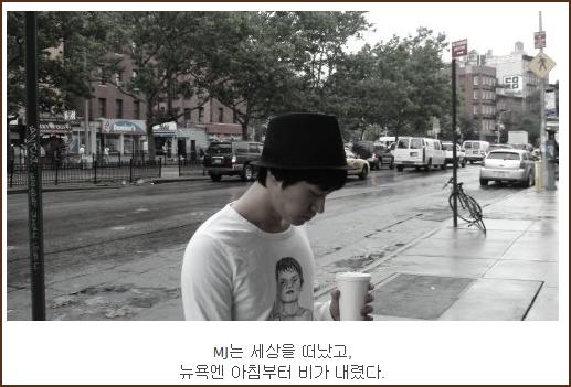 Tablo in NYC