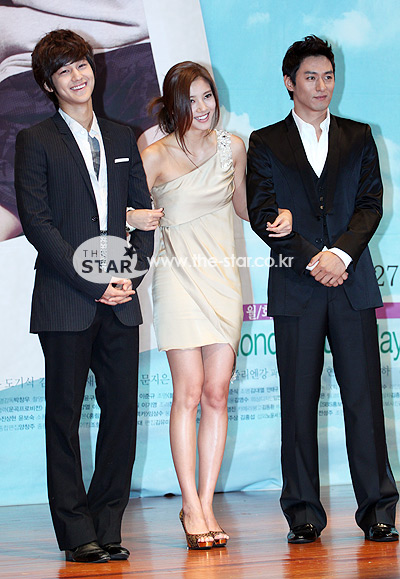 Dream drama trio1