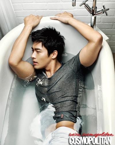 Hyunbin Cosmo2