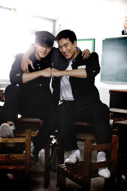 hyunbin drama friend