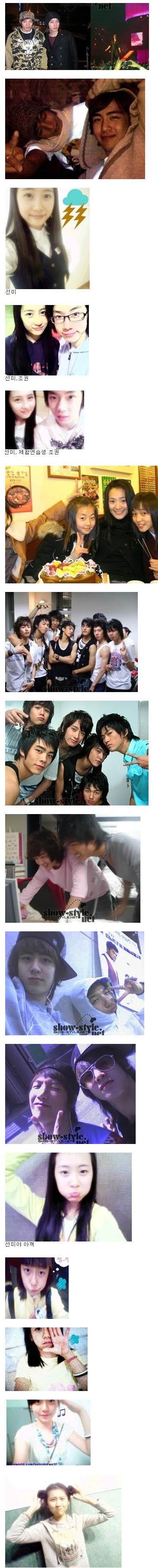 JYPE Family2
