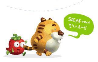 sicaf mascot