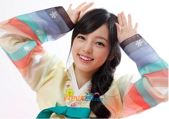 gu hara kara cute member