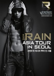 rain poster concert