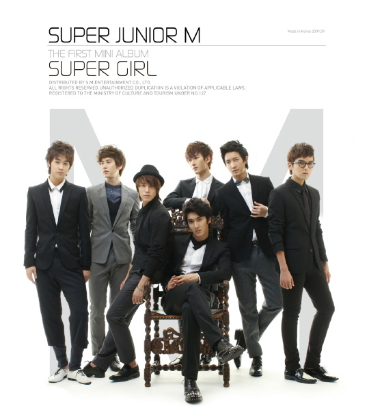 super-junior-m-super-girl
