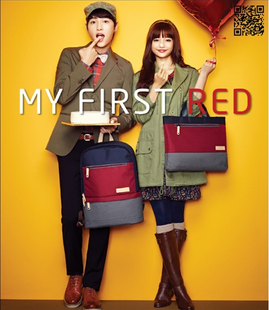 samsonite_red_1