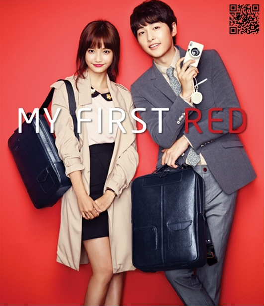 samsonite_red_2